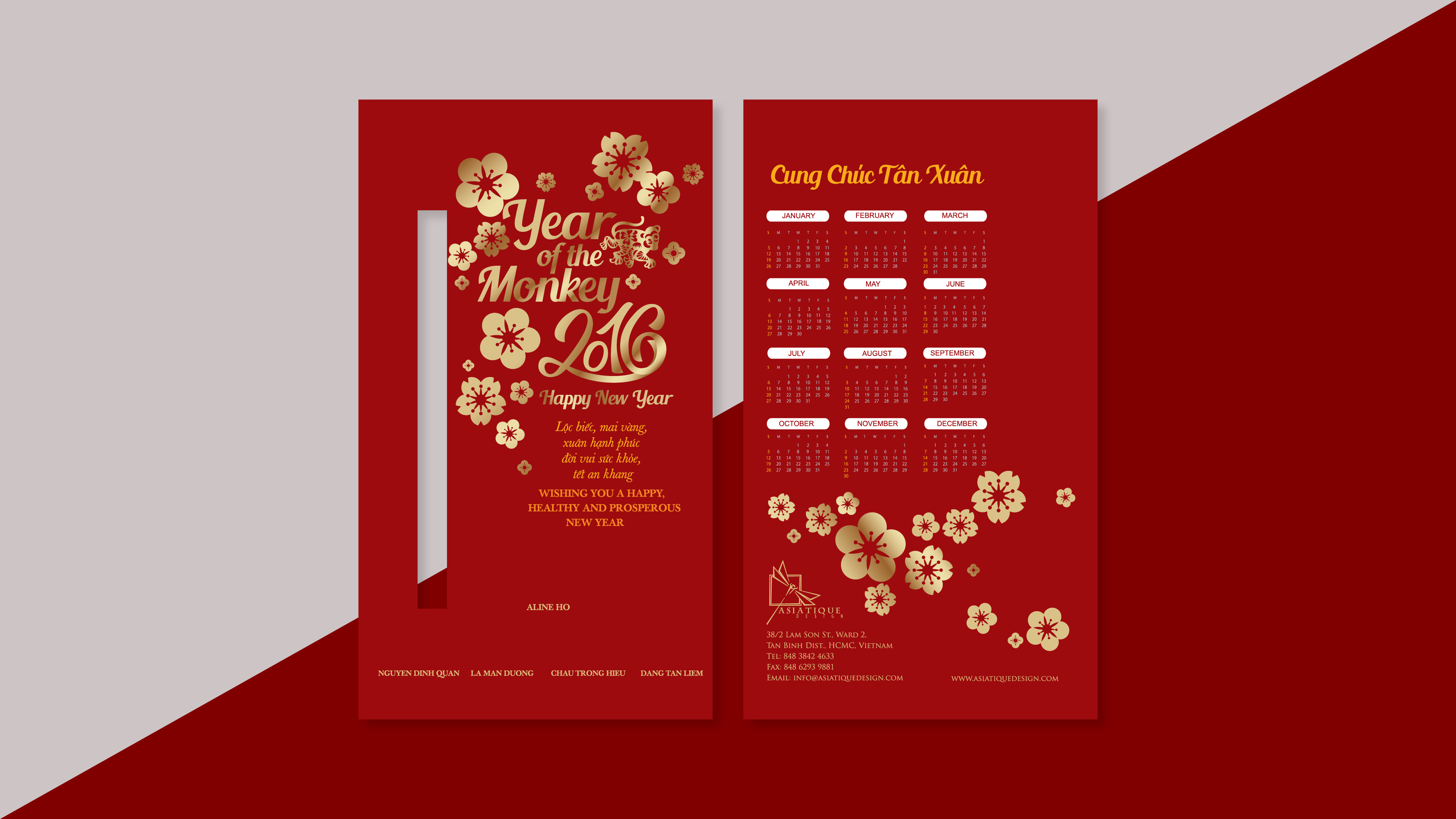 project 2016 lunar new year card